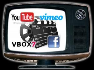 Видео онлайн и вирусен маркетинг